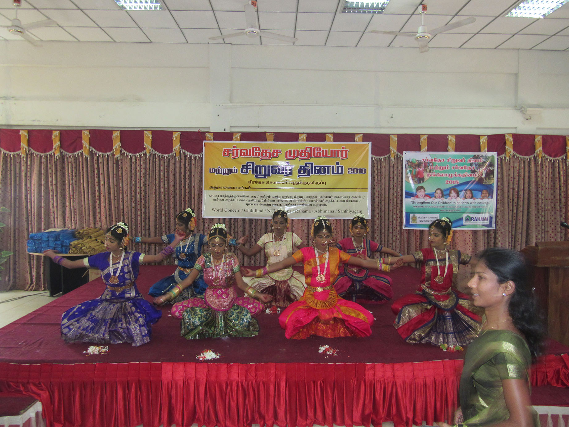 Cultural performance of Children